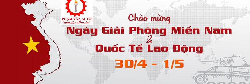 Phụ Tùng ô Tô Phạm Văn Thông Báo Lịch Nghỉ Lễ 30/4 – 1/5 2017