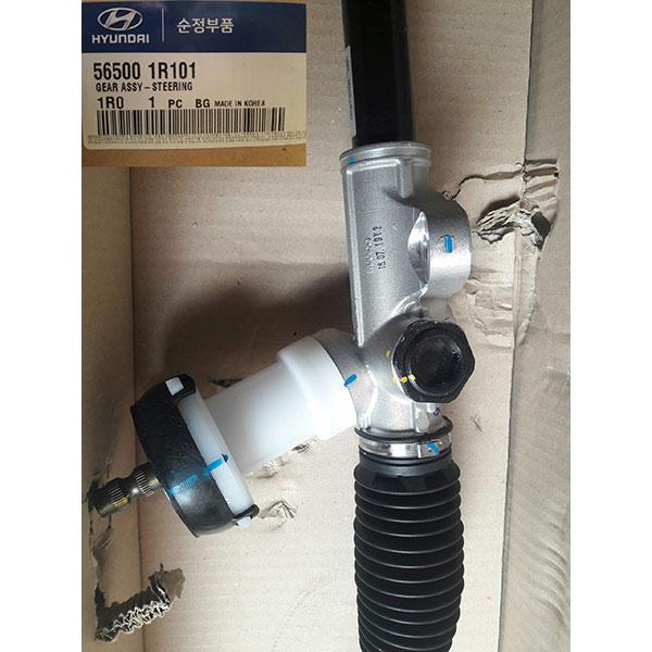 Thước Lái Hyundai Accent Trợ Lực điện 565001R101 Chính Hãng